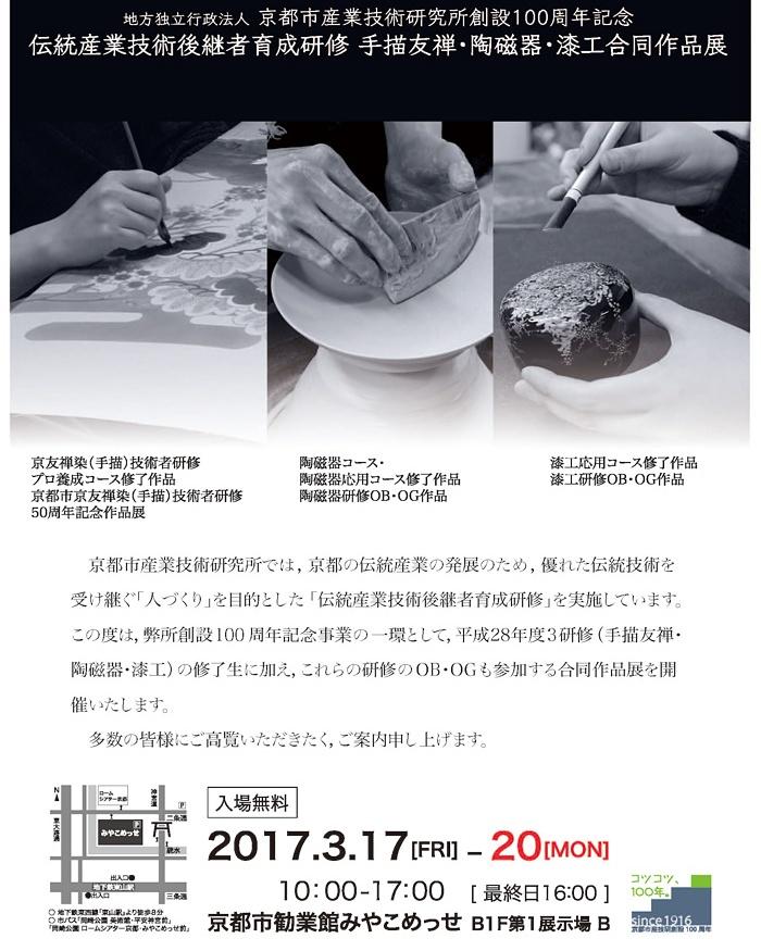 IMG_20170311_122709_097